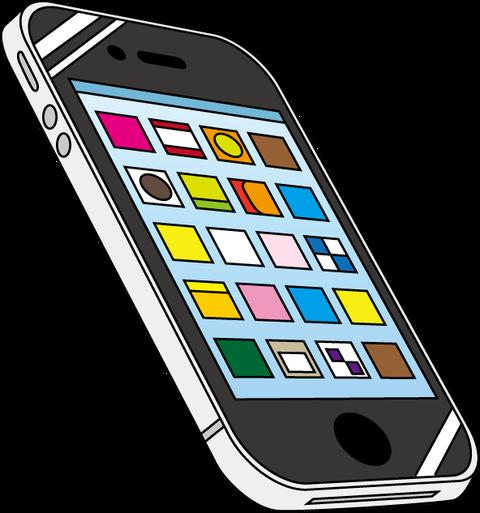 smartphone_a02