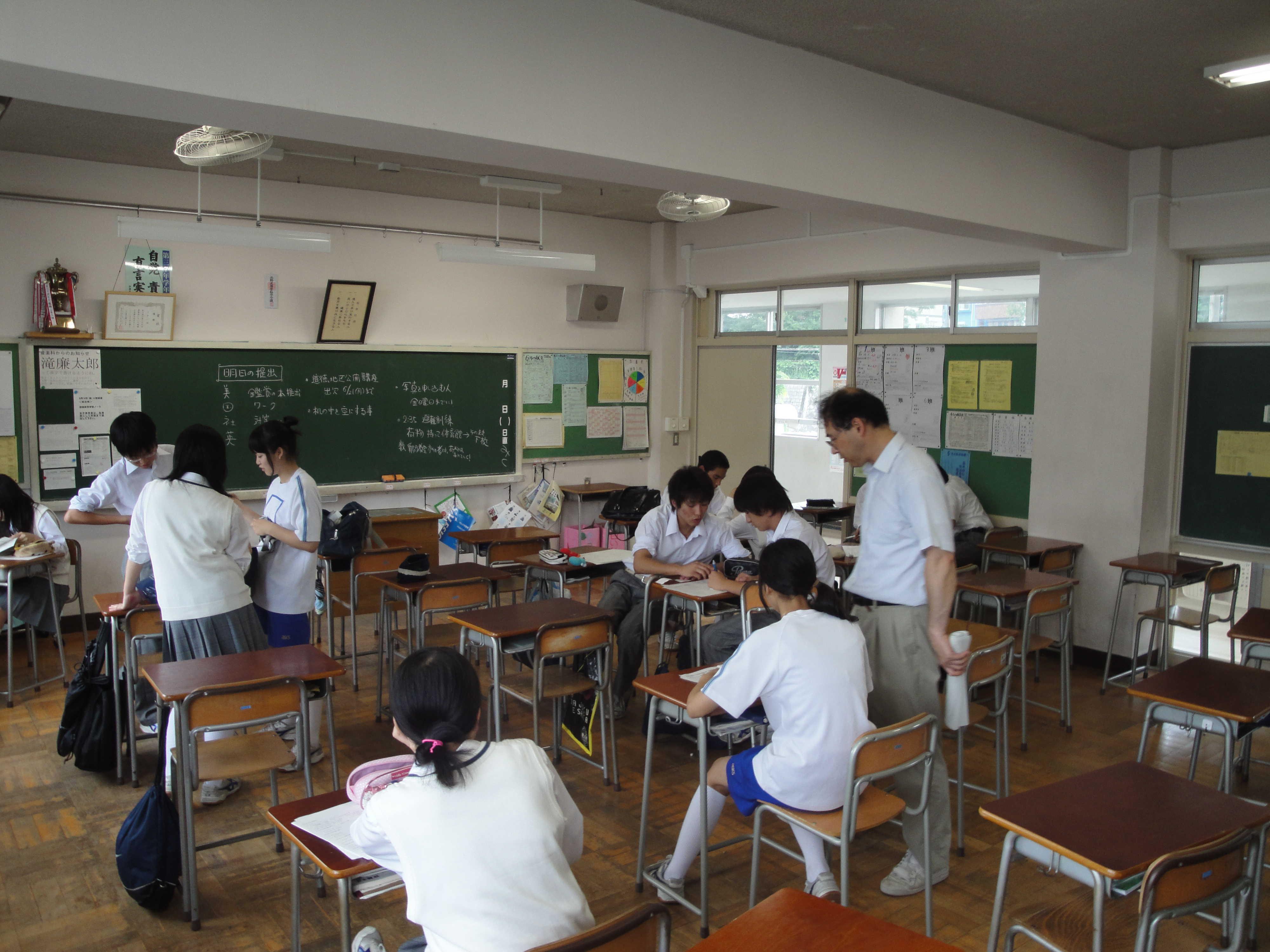 ... 質問教室 - 練馬区立八坂中学校 : 中学校の数学 : 中学