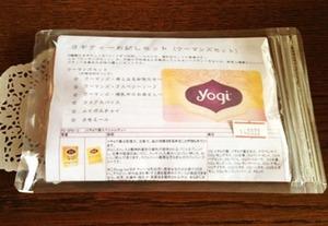 yasashii-yogitea (6)