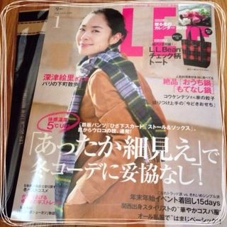 ファッション誌もここ数年の間にも廃刊になったものも多く、 どのファッション誌をこの年代で読めばいいのかな?と迷うことも少なくないです。
