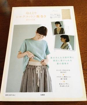 yasashii-haramaki (5)
