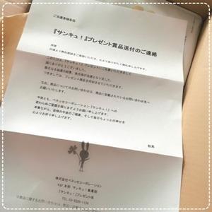 写真 2017-05-26 22 10 50 (4)
