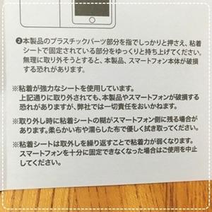写真 2017-09-20 19 00 36 (3)