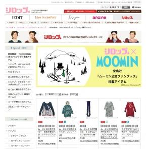 yasashii-moomin2