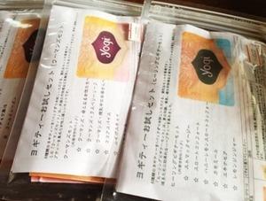 yasashii-yogitea (7)
