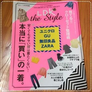 LDK the style 雑誌
