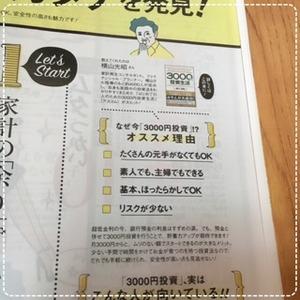 写真 2017-05-26 22 10 50 (3)