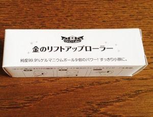 yasashii-clabo2014 (5)