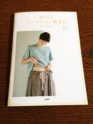 yasashii-haramaki (10)