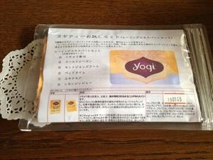 yasashii-yogitea (2)