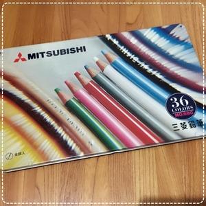 三菱 色鉛筆 36色