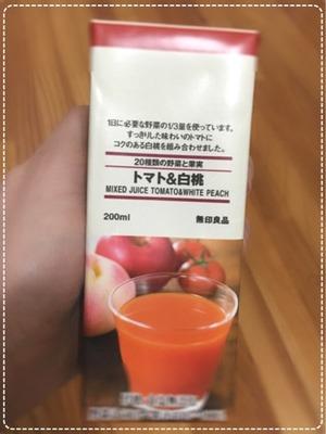 無印良品 トマト&白桃