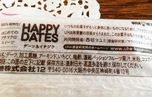 yasashii-happydates (1)
