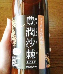 yasashii-sajii (2)