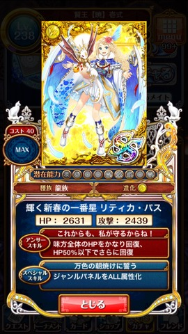 2015-01-01-03-18-54