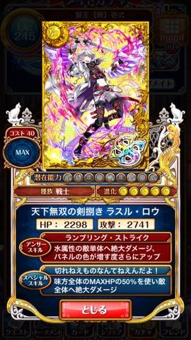 2015-01-16-16-05-04