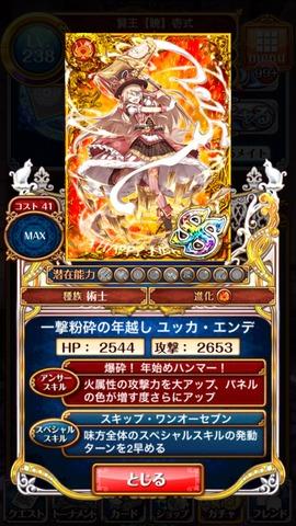 2015-01-01-03-19-10
