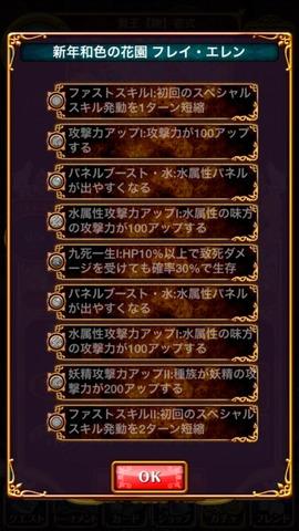 2015-01-01-03-19-28