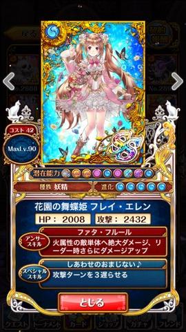 2015-01-01-09-57-25