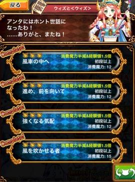 2015-01-04-18-03-50