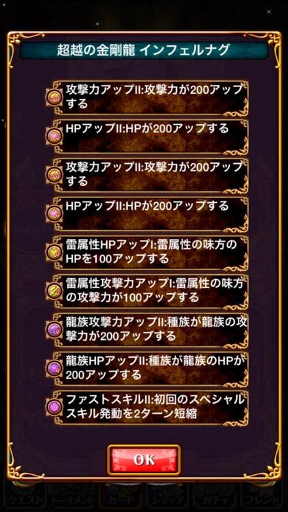 2015-02-27-16-29-40