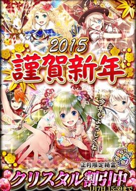 2015-01-01-17-29-50