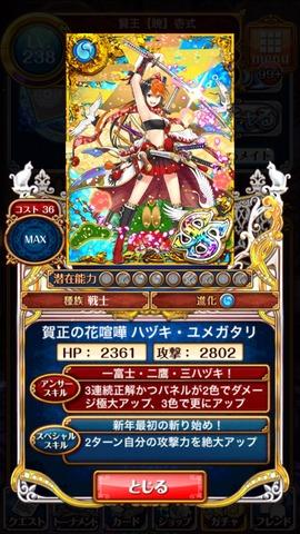 2015-01-01-03-19-56