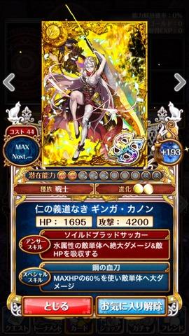 2015-01-01-17-47-45