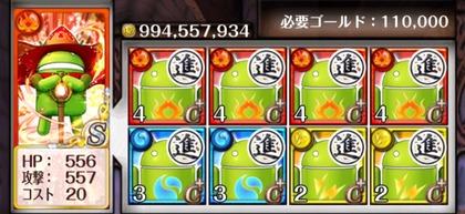 2015-03-24-23-53-25