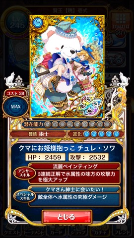 2015-01-16-16-04-27