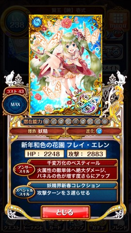 2015-01-01-03-19-26