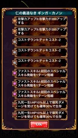2015-01-01-17-48-12