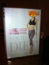 短期間,ダイエット,ダイエット方法,美ボディプログラム