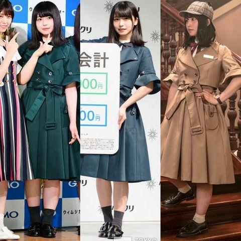 【画像あり】欅坂46の長濱ねるさん、痩せて最強の美少女に!