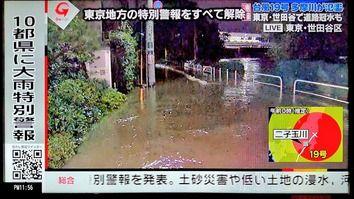 【台風直撃】韓国人さん「自業自得。永遠に災害が続き天罰を受ける民族だ」←これ。。。