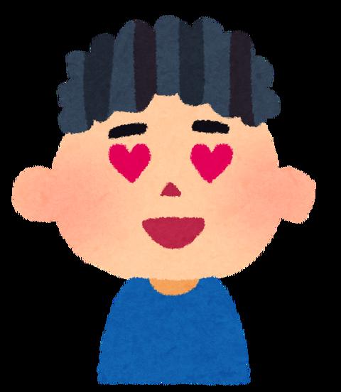 【画像】橋本環奈さん、最新画像で神がかった美ボディを披露してしまうwwwww