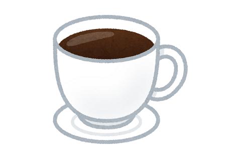 コーヒー(味× 見た目△ 健康×)←これが天下取ってる理由wwwww