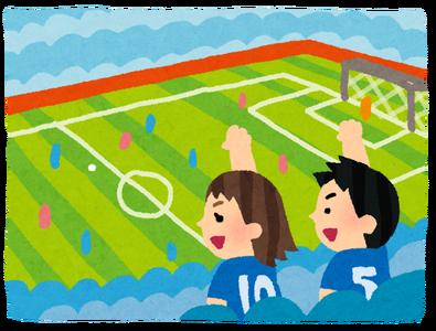 【サッカー】本気のコパ・アメリカに2軍クラスの日本代表で臨んだ結果www