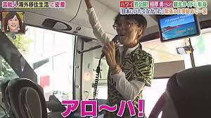 【あの人は今】相原勇さん、なんかいろいろとヤバくて放送事故wwww