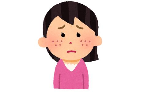 【悲報】最近肌がめっちゃ乾燥するんやがwwwwwww