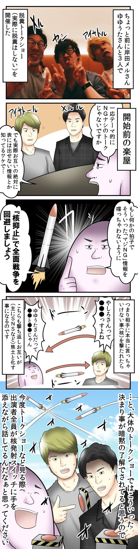 389(アシ未出