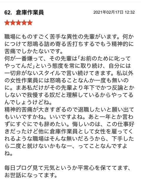 S__84746256