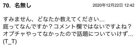 S__83419146