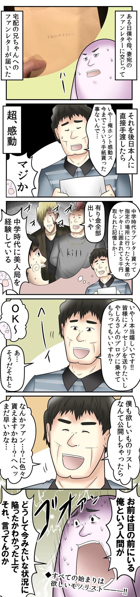 381(アシ