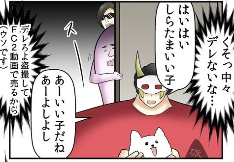 6話_1 (2)