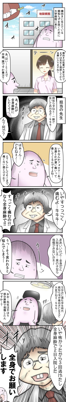 512(アシ未出