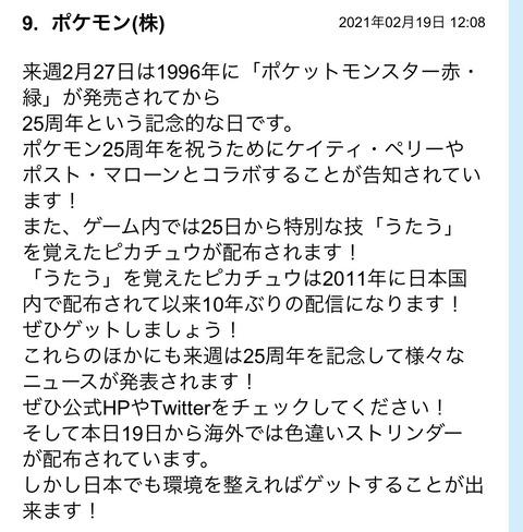 S__84795397