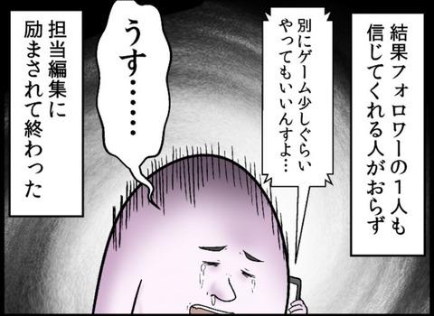 F7155D97-4AB4-4E21-9EAE-BFCDE0DD0BE9