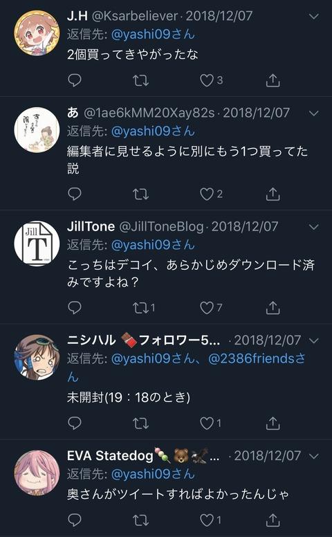 31F4DF2F-D77E-4517-ADD4-263F1DB6ED93