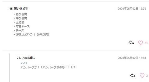 無題3 (2)